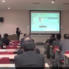 札幌市 ITイノベーション研究会