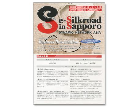 Sw-Silkroad in Sapporo