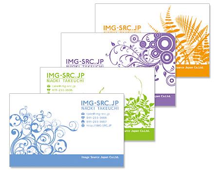 IMG-SRC.JP