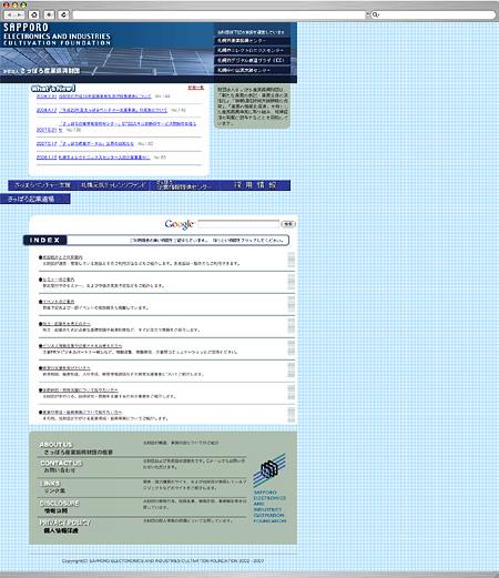 Sapporo Electronics Indonesia