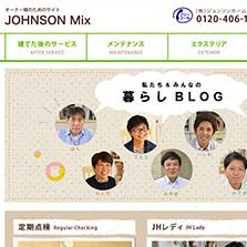JOHNSON Mix
